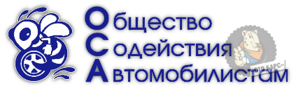 logo_site12.png